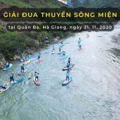 Giải đua thuyền Sông Miện ngày 21 tháng 11 năm 2020
